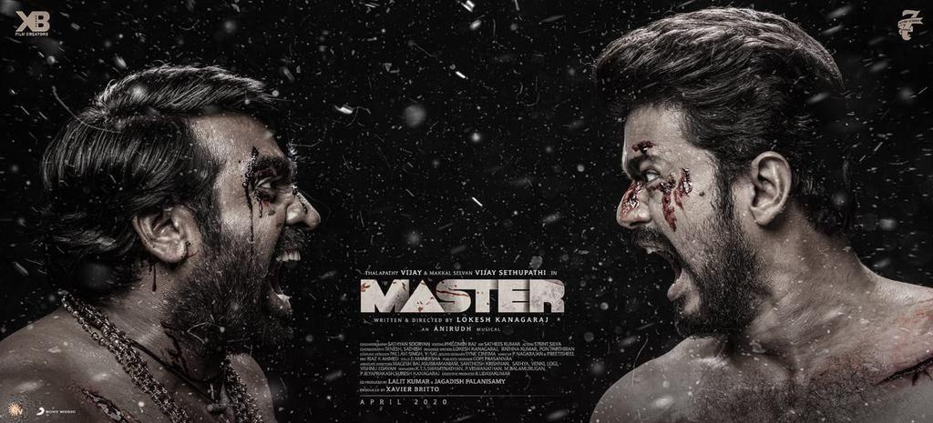 3rd Look Of Lokeshkanagaraj S Master Starring Vijay Vijaysethupathi Movie Business Upcoming Movies Amazon Prime Video