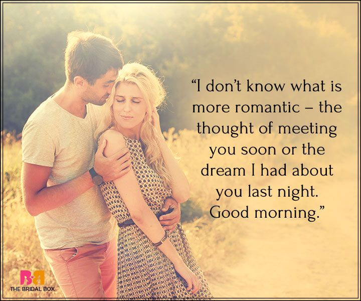 Morning love messages for him