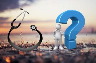 Acil Tıp Soruları - Acil TIP