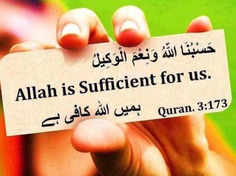 Gambar Kata Islami Allah 1001 Gambar Kata Kata Bahasa Inggris Bijak Motivasi Cinta Gambar Kata Kata Islami Ab Islamic Quotes Kutipan Tentang Kehidupan Allah