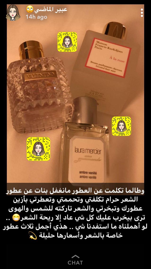 Pin By Roro 67823 On Shopping Perfume Scents Fragrances Perfume Perfume