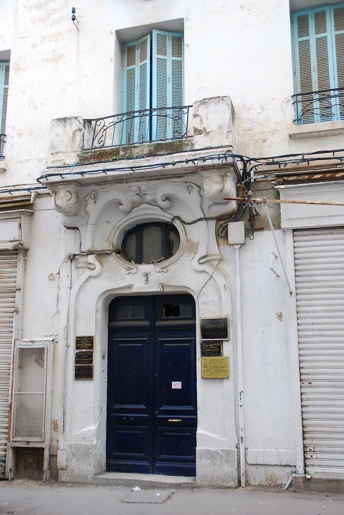 Tunisie Cote Mer La Porte Art Deco Du N 1 Rue Mustapha Mebarek A