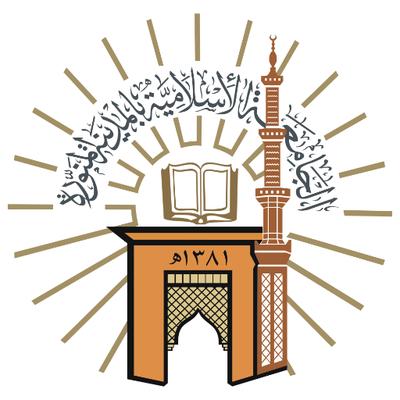 الجامعة الإسلامية Iu Edu Islam Global