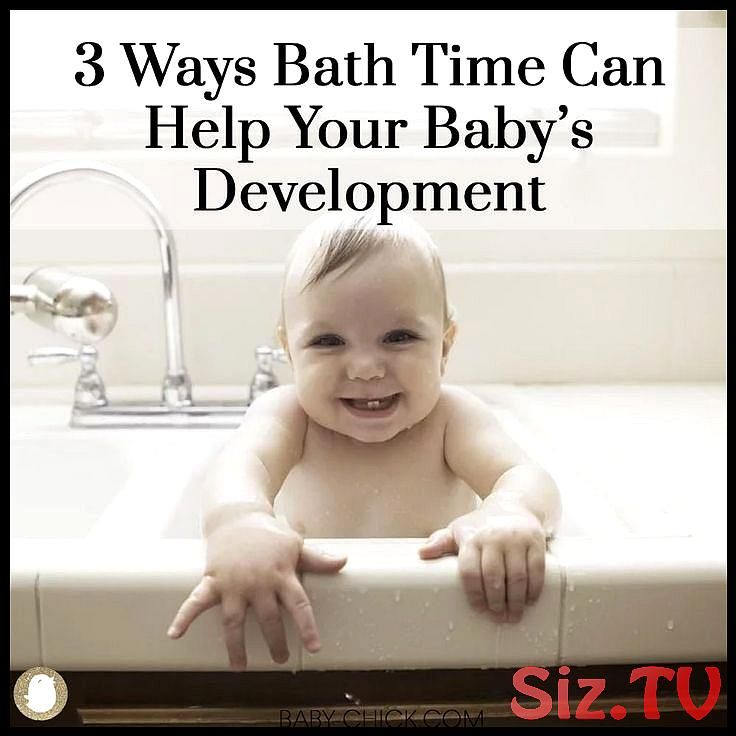 3 ways how bath time can support your baby39s development 3 ways how bath time can support your babys development