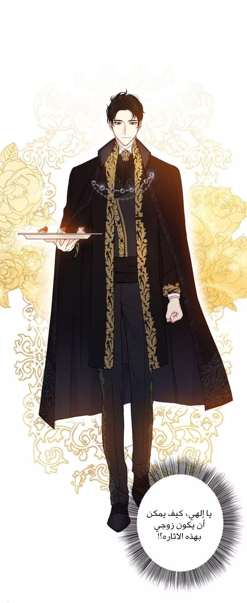 الموسم الثانى لقد دمرت الإمبراطورية بلاد سوفين وكان على ليلين إيف غيرروائي غير روائي Amreading Books Anime Prince Dark Anime Guys Anime Boyfriend