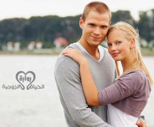 مدونة الحياة عالم حواء و الاسرة العربية الاسرة و المنزل Family Books Couple Photos Couples