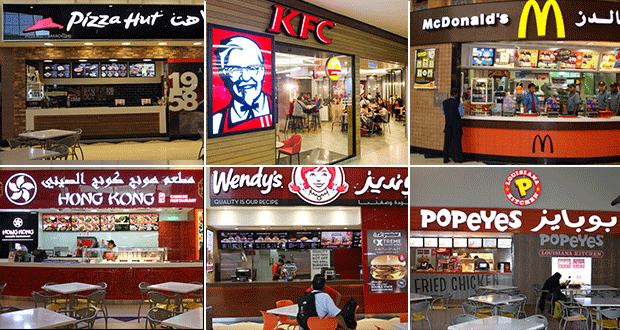 Food Court Mega Mall There are varies kinds of food courts serving to visitors  including KFC
