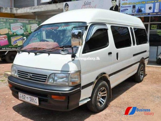 Toyota Dolphin Highroof 1995 Toyota Dolphin Toyota Cars For Sale