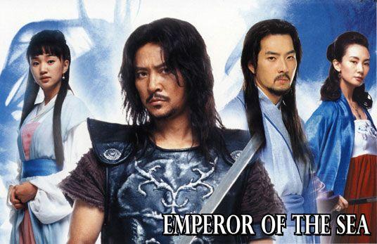 Korean Historical Drama Series | Anime Series,Manga,Asian