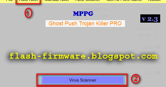 DownloadGhost Push Killer Pro v2 3 Tool Feature: File Auto