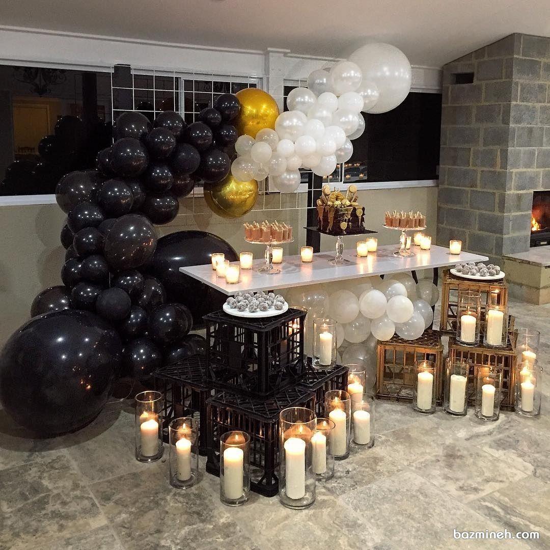 بادکنک آرایی ودکوراسیون شیک تولد بزرگسالان Mini Table Birthday Surprise Home Decor