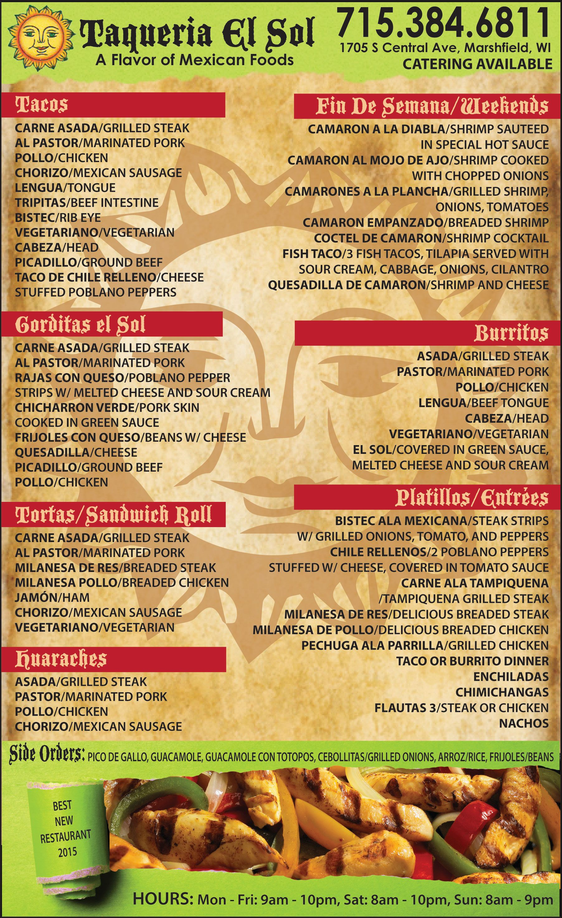 Taqueria El Sol Restaurant Menu Marshfield Wi 2015 16 Restaurants