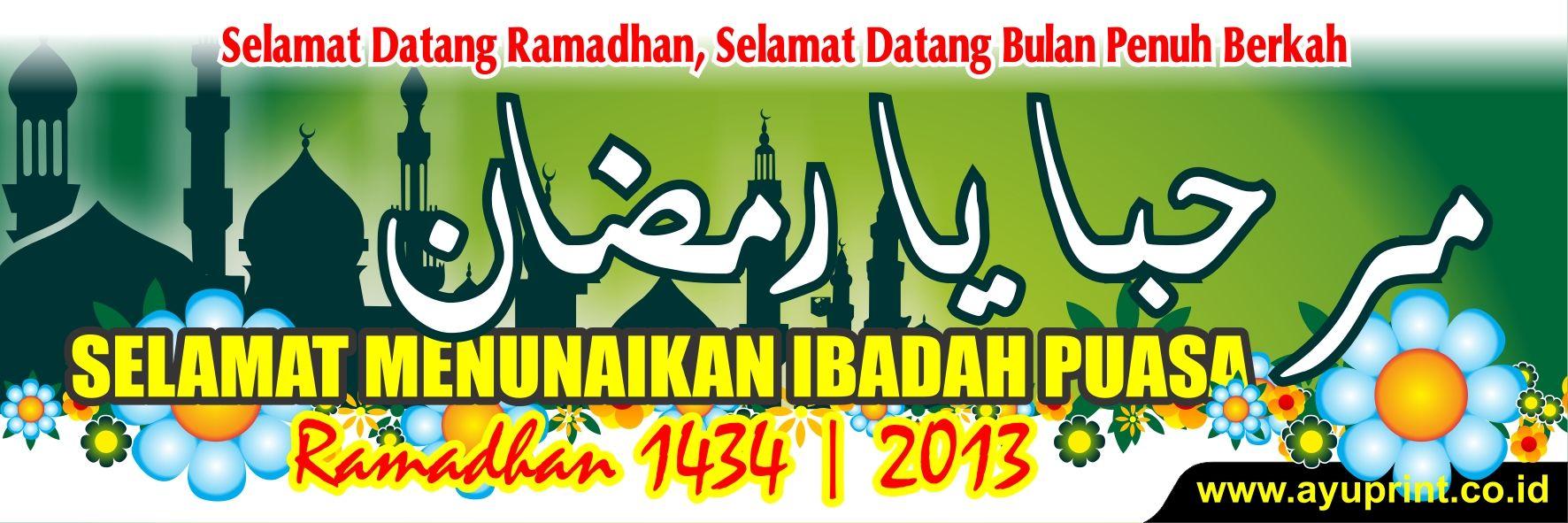 Banner Menyambut Marhaban Ramadhan Banner Ramadhan Cara Bikin Spanduk Pake Corel Draw Corel