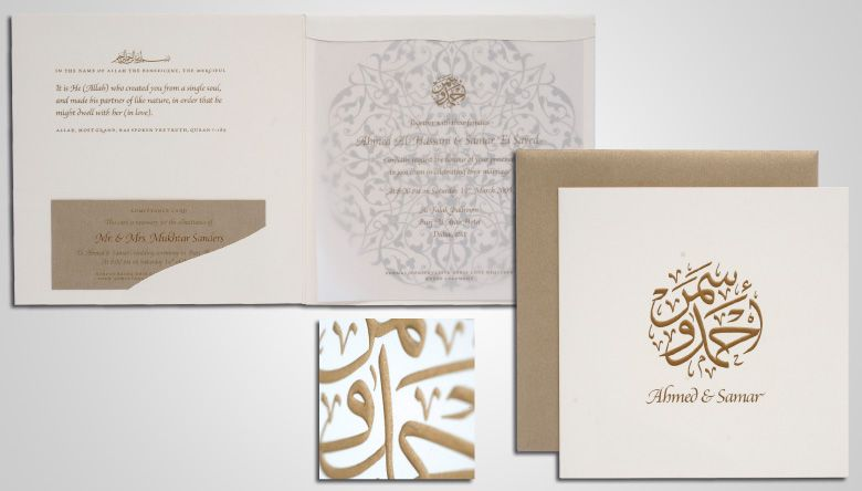 gold and ivory arabic wedding invitation | party | pinterest, Wedding invitations