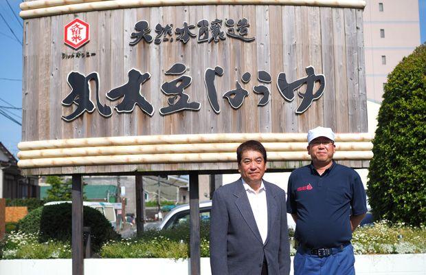 Photo of 讃岐うどんの名店の味を支える自社醸造の甘口醤油 香川・広瀬醤油