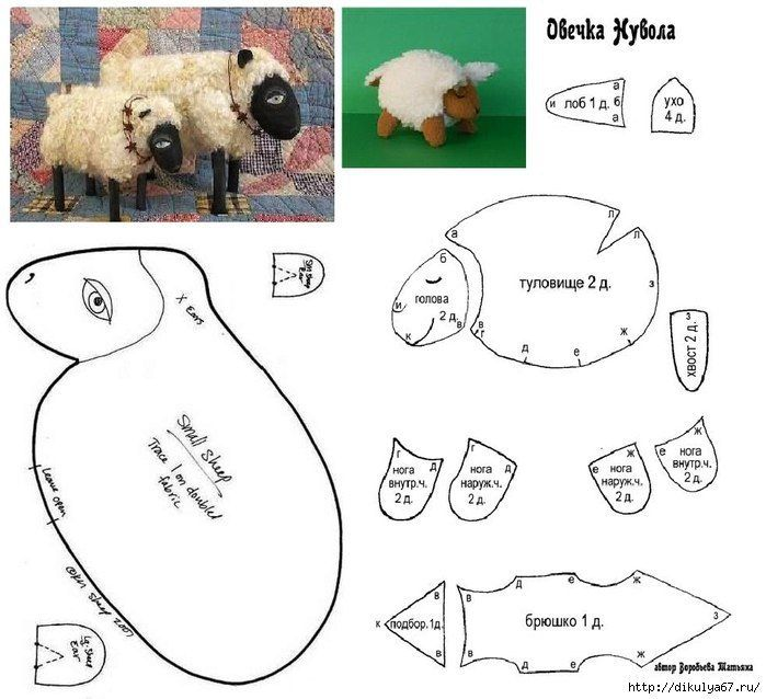Moldes para hacer una oveja de peluche con moldes gratis Ideas de ...