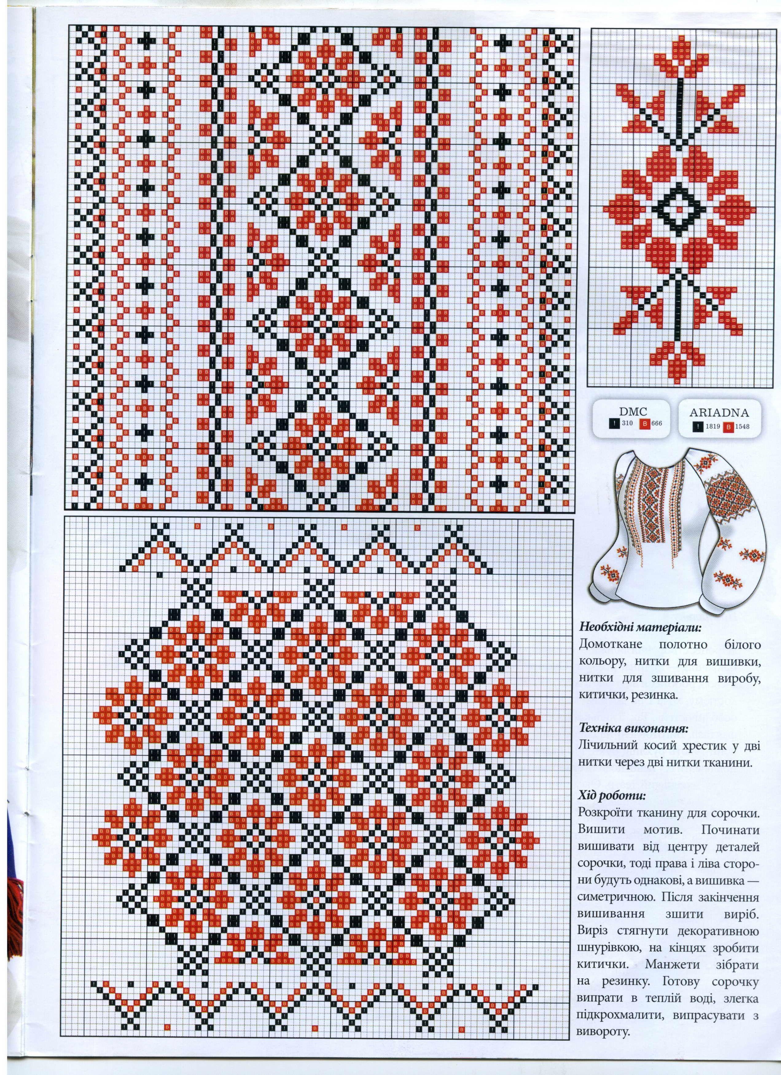 Рисунки для вязанием крючком