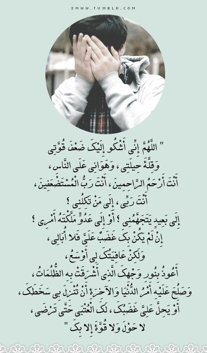 Pin By Ayman Alnjadat On اسلاميات Quran Quotes Love Islamic Inspirational Quotes Beautiful Quran Quotes