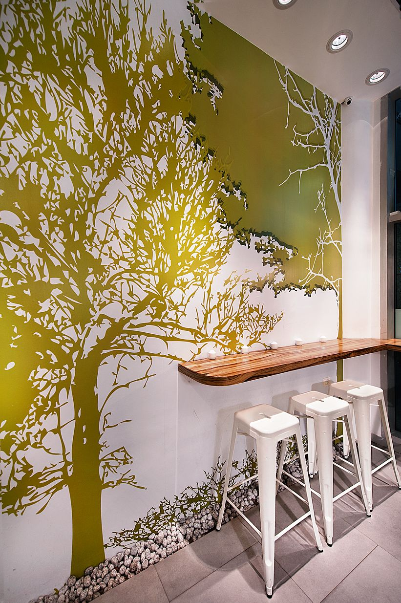 Interior Design By Dana Shaked - bio - yogurt place ...