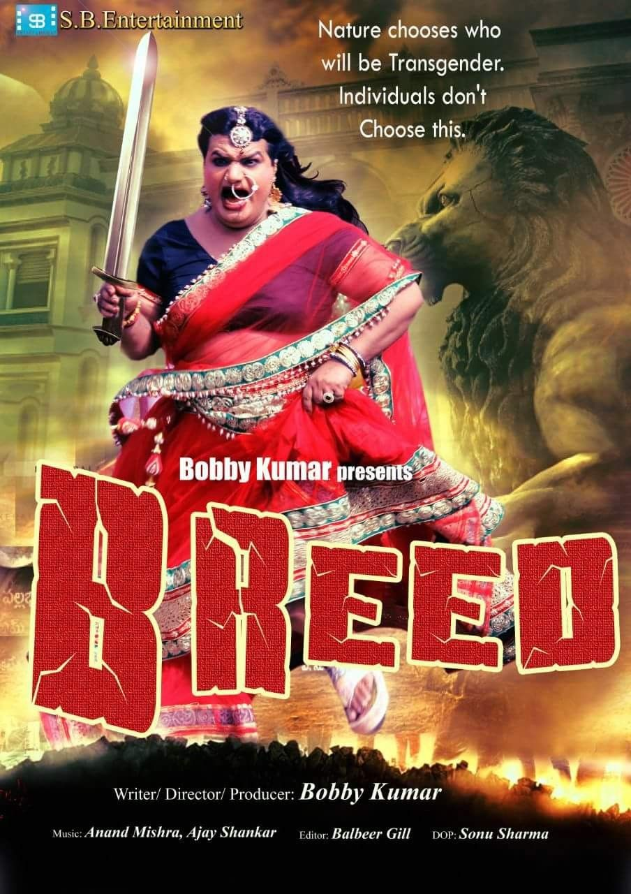Pin on Breed movie