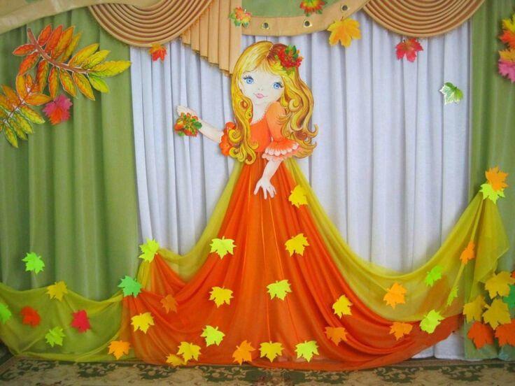 Decorar una fiesta con cortinas de distintos tipos de tela - Tela cortinas infantiles ...