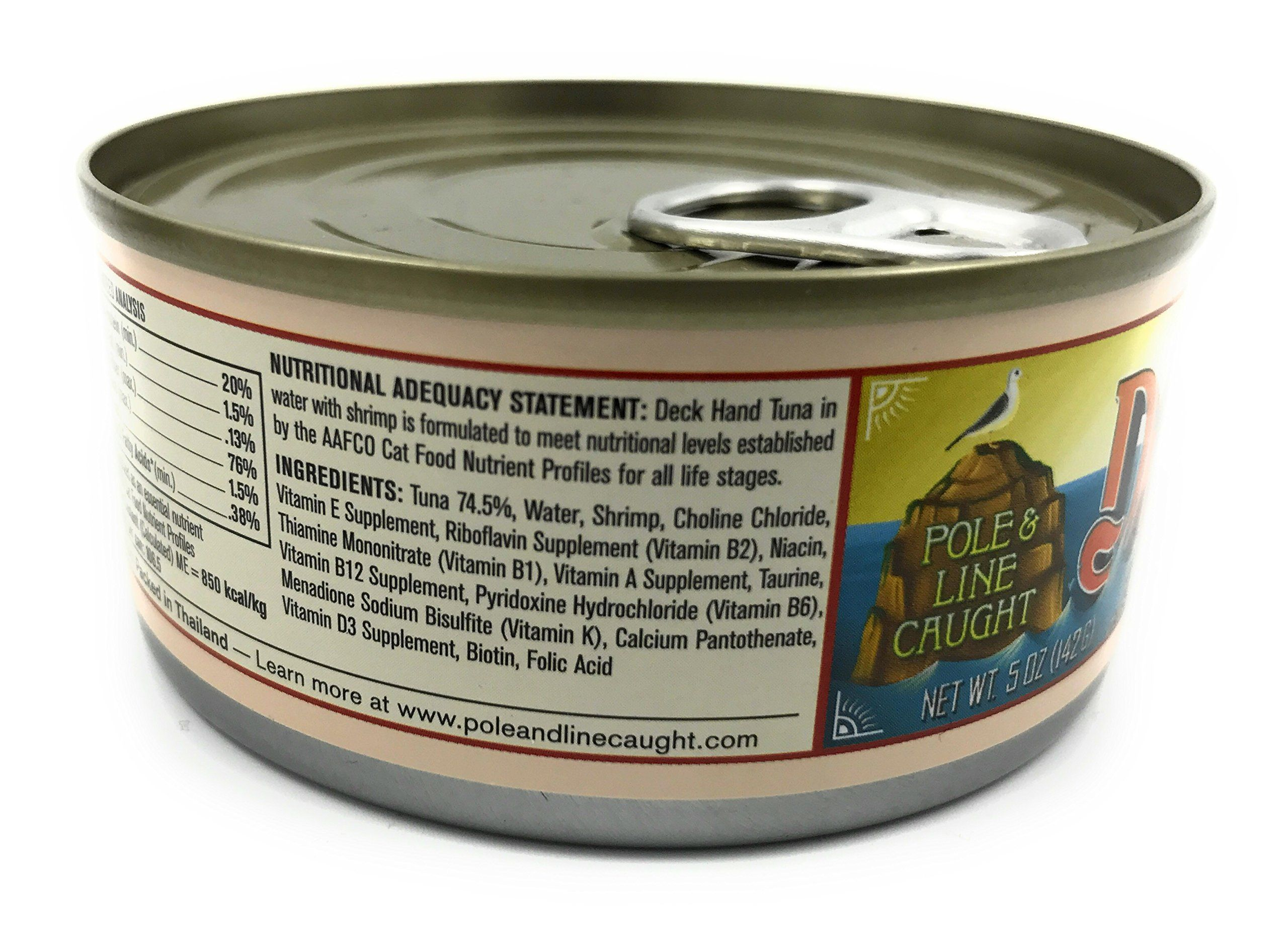 Deck Hand Wet Canned Adult And Kitten Cat Food Bundle 10 Cans 5