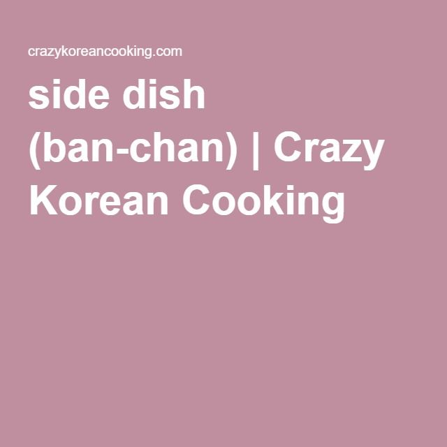 side dish (ban-chan) | Crazy Korean Cooking