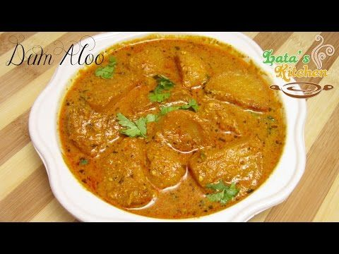 Team dum aloo recipe indian vegetarian recipe video in hindi team dum aloo recipe indian vegetarian recipe video in hindi with english subtitles forumfinder Choice Image
