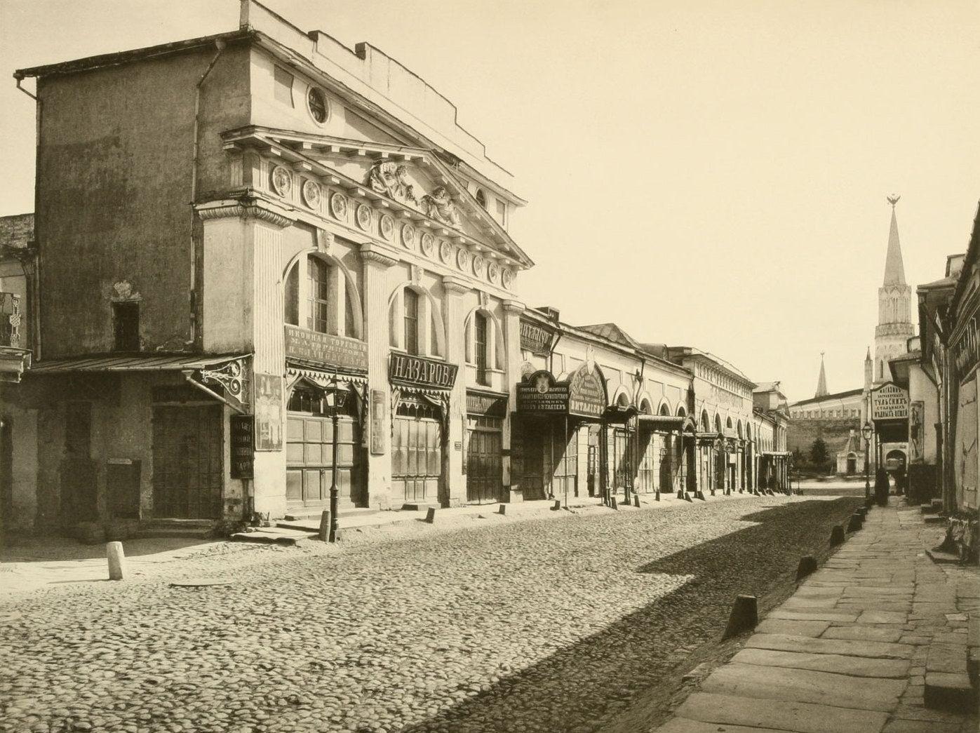 состав кубышки старые фото улиц москвы нашей