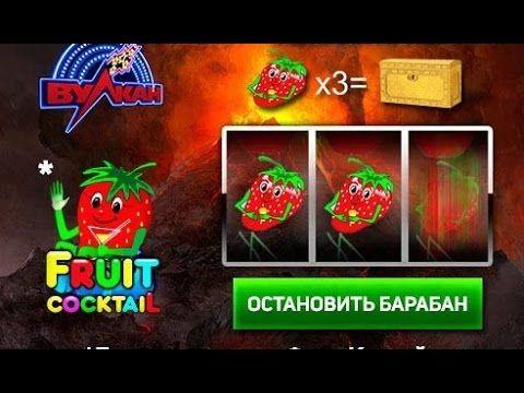 игровые онлайн автоматы бесплатно видео