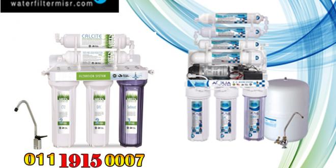 ايهما افضل فلتر 5 مراحل ام 7 مراحل Brushing Teeth Calcite Toothpaste