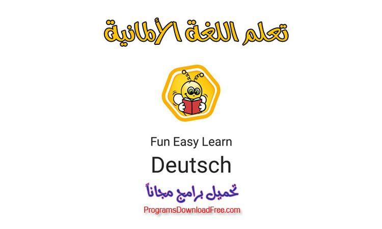 تحميل برنامج تعلم اللغة الألمانية للمبتدئين مجانا Learn German للاندرويد Learning Learn German Fun Easy