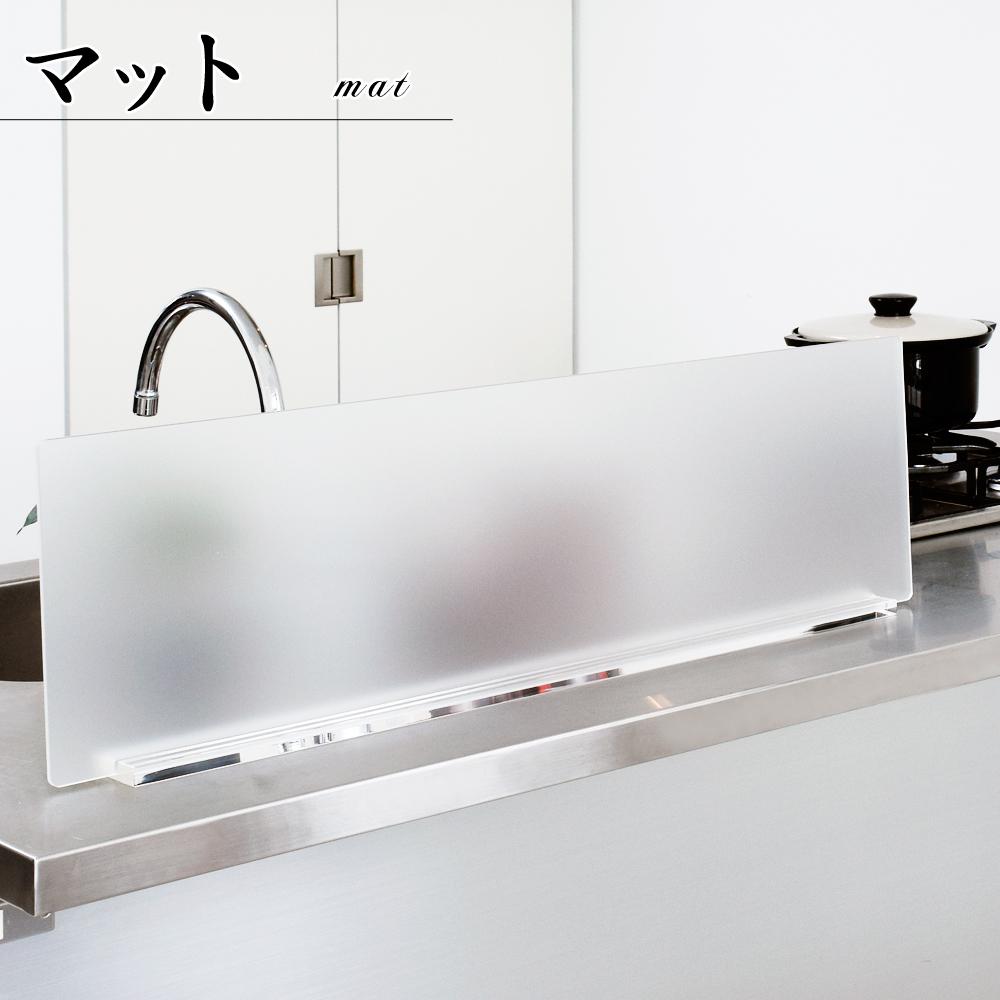 kagurashi interior kitchen island sink