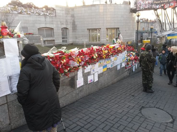 Jurko Zełenyj 8 бер. 2014
