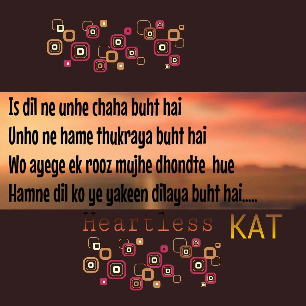 Sad Love Quotes In Gujarati: 15 Love Quotes In Gujarati With Images