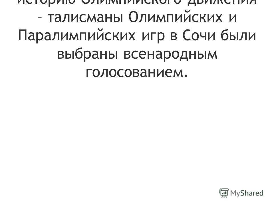 Гдз по английскому языку класс спиши.ру онлайн