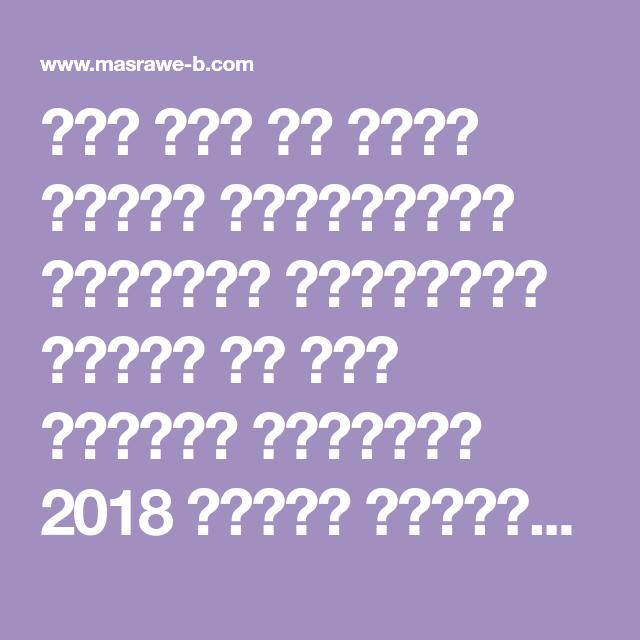 خلفيات للتصميم 2021 خلفيات فوتوشوب للتصميم Hd About Me Blog Read Novels Online Reading Post