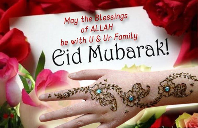 Fantastic Friend Eid Al-Fitr Greeting - 81ebbfa55ca2a08bfcf345d4d48d91cd  2018_42828 .jpg