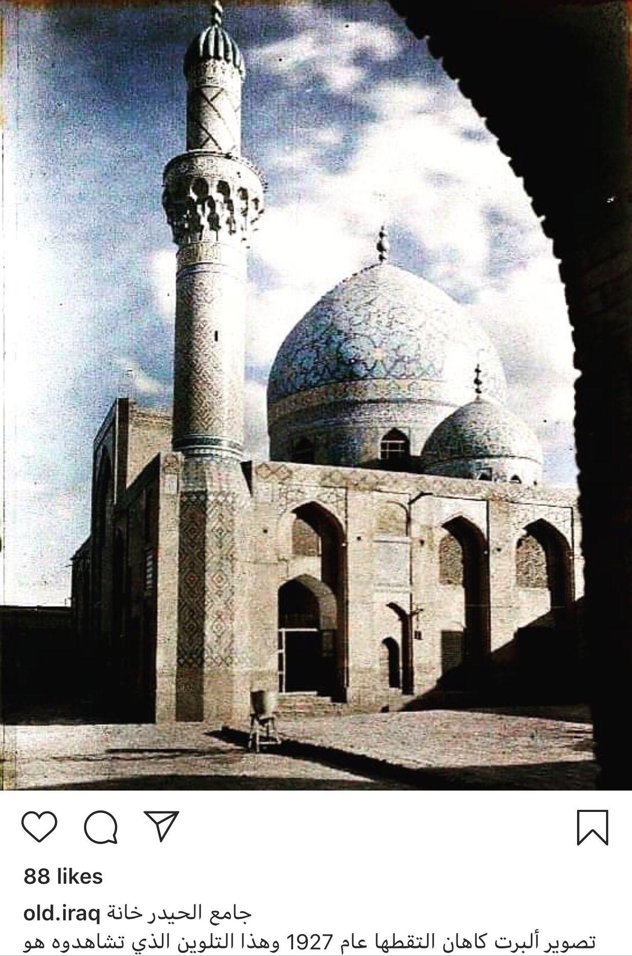 Pin By Hameed Saffi On Iraq Baghdad Taj Mahal Landmarks