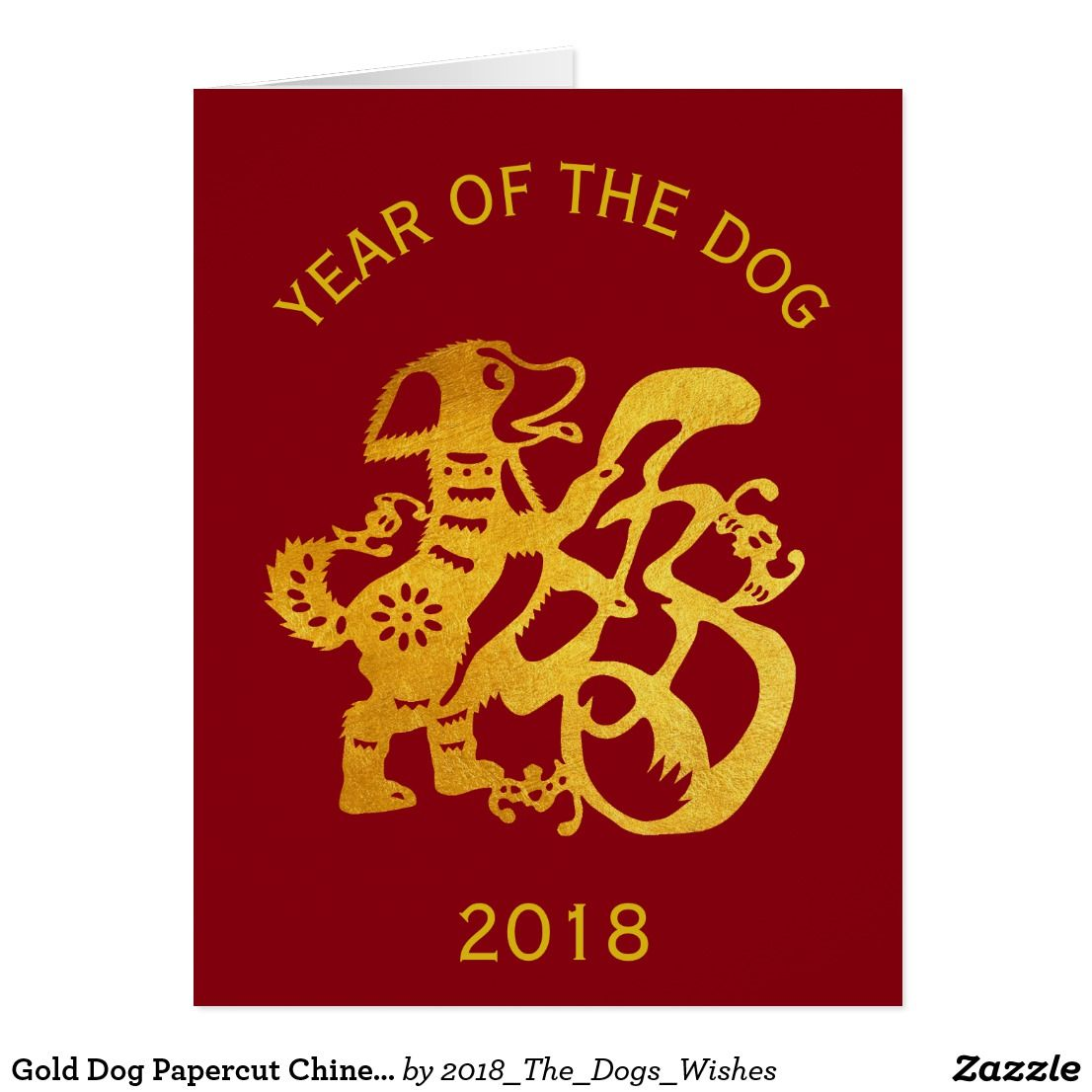 Gold Dog Papercut Chinese New Year 2018 G Card