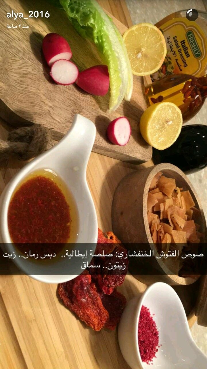 Pin By Hayat Sumari On Cooking Arabic Food Cooking Recipes Yummy Food