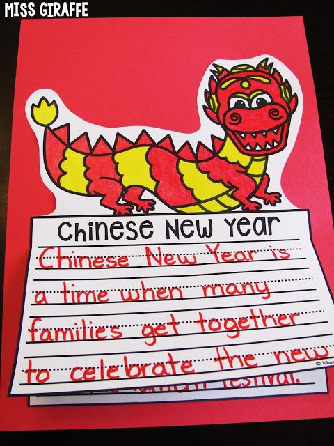 february writing prompts literacy chinese new year crafts for kids chinese new year crafts. Black Bedroom Furniture Sets. Home Design Ideas