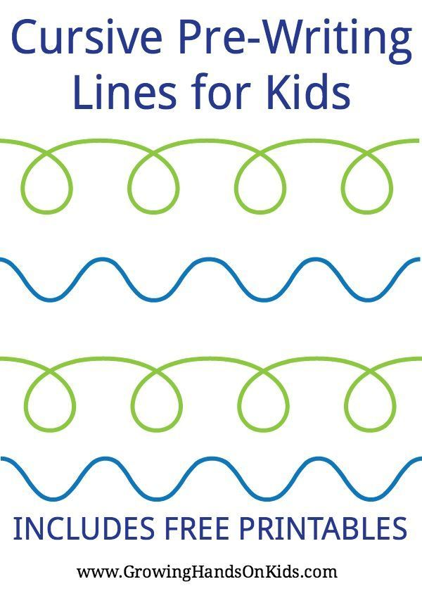 Cursive Pre-writing Lines and Strokes for Kids - Free Printable - printable writing lines