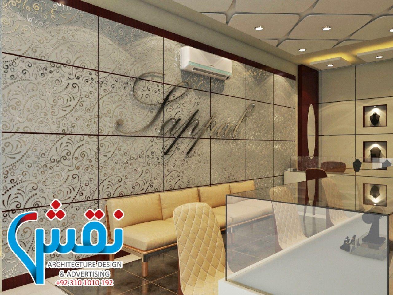Naqsh Architect Interior Design