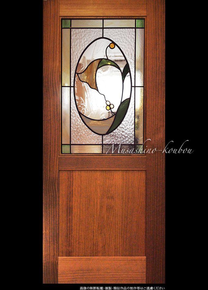 引き戸 ステンドグラス ステンドグラス ステンドグラス デザイン