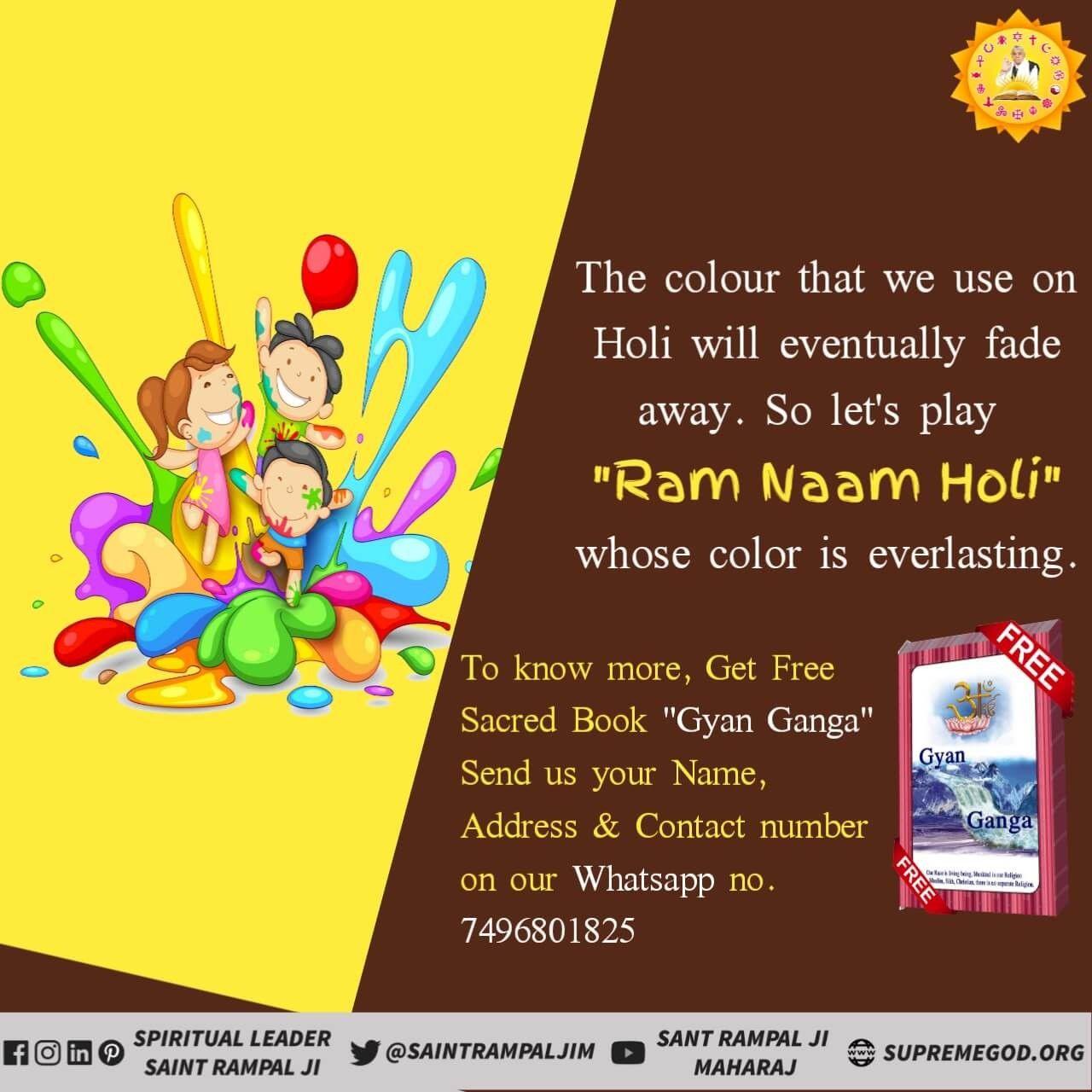 Holi festival quotes in Hindi  must read Jeene Ki Rah book
