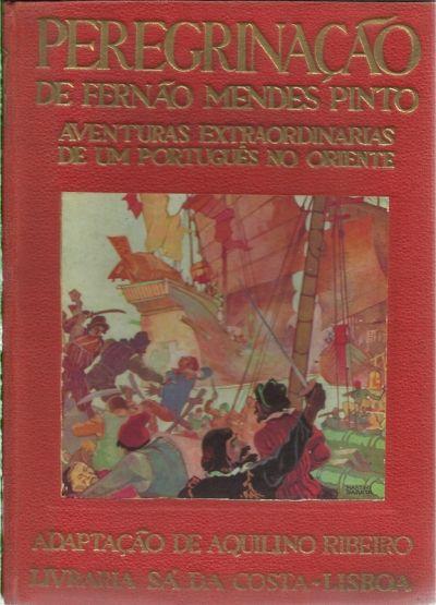 Edição: 12.Edição Ano: 1994