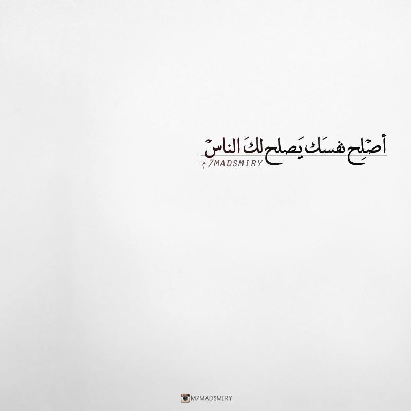عربيـ أبو بكر الصديق رضي الله عنه Words Quotes Arabic Words Words