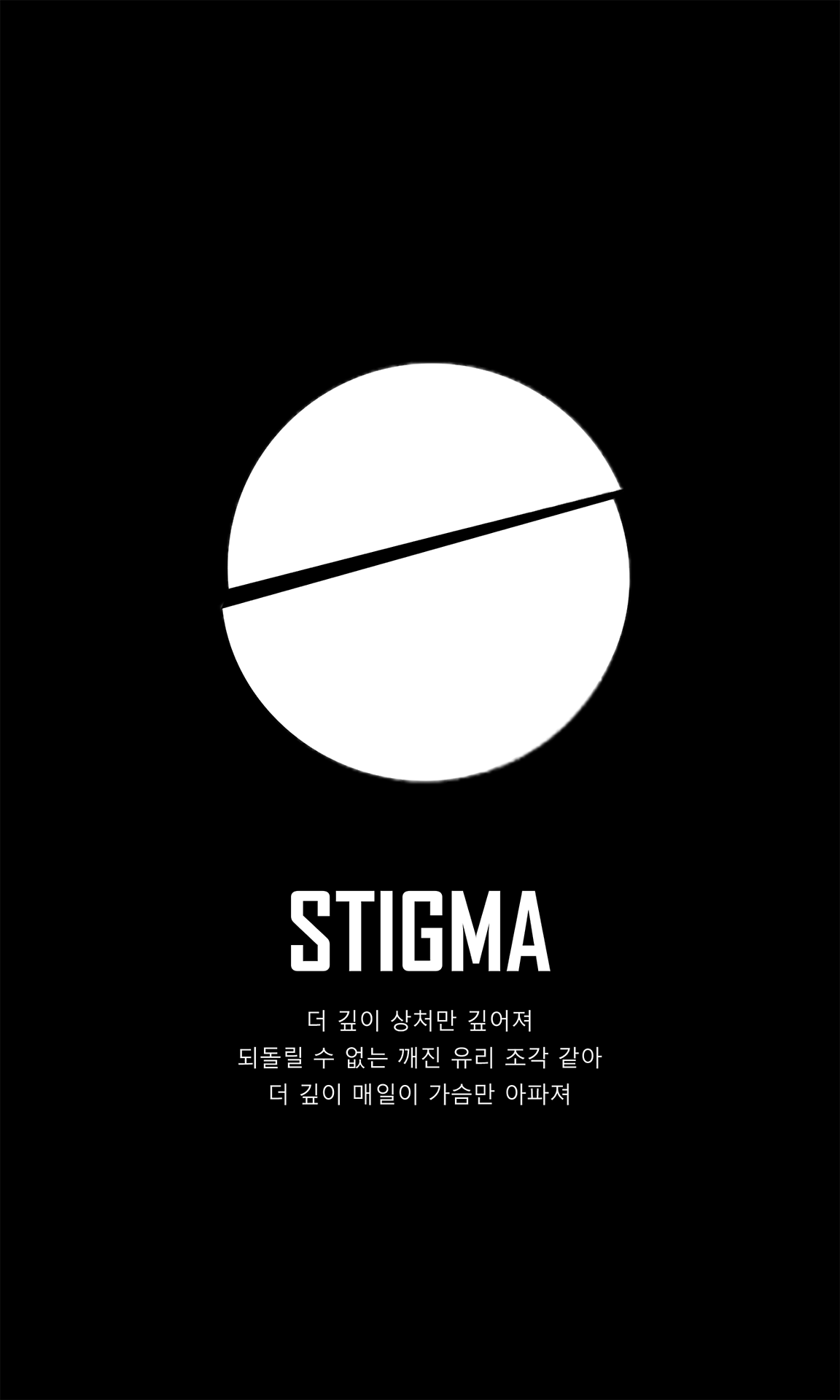 bts wings short film logo stigma wallpaper korean ver bts in 2018