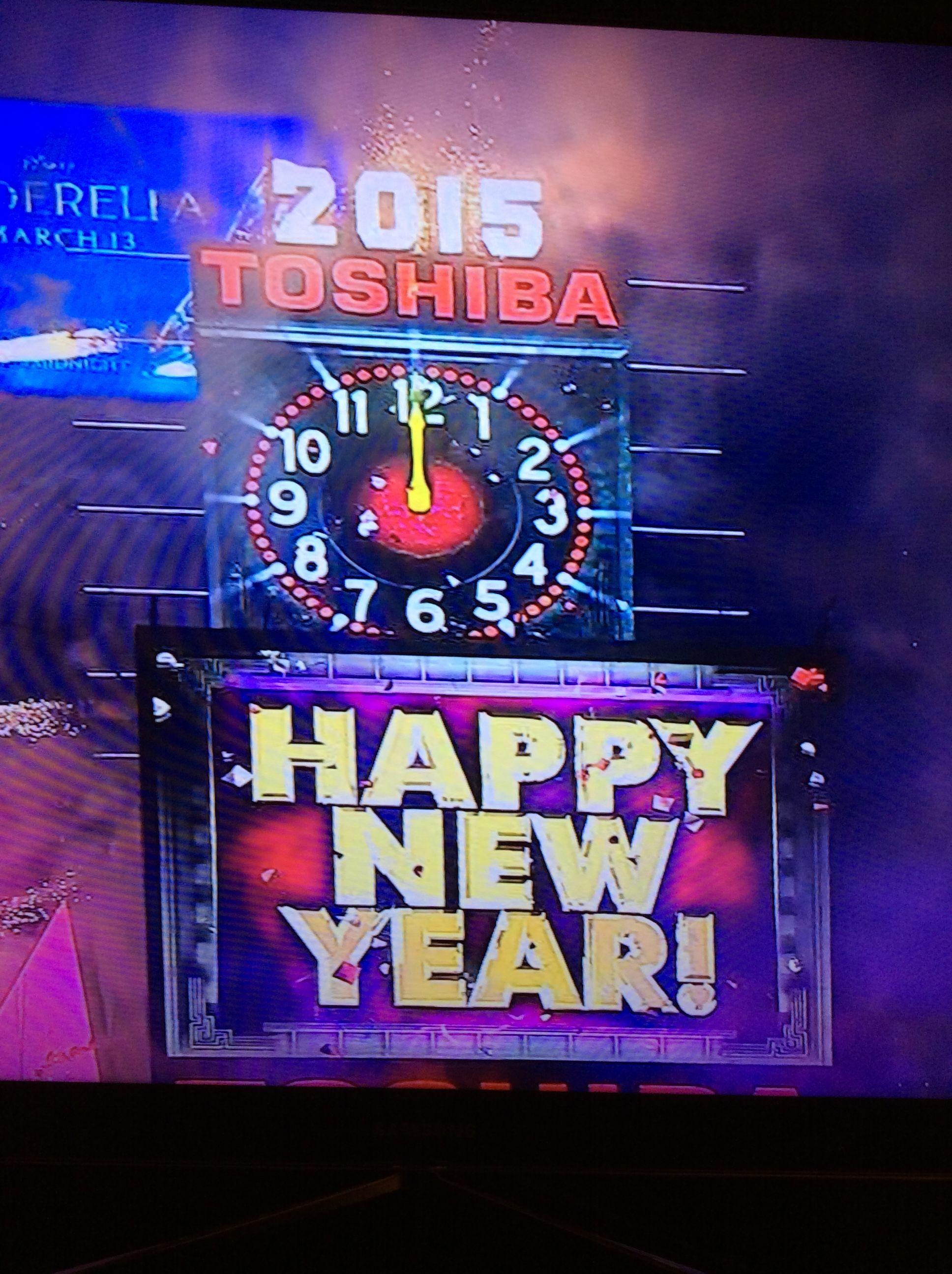 Happy New Year 2015 Happy new year 2015, New years eve
